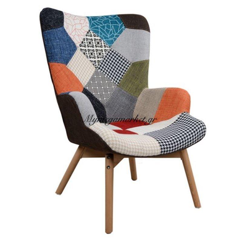 Πολυθρόνα Μπερζέρα Ruby Hm0114 Multicolour