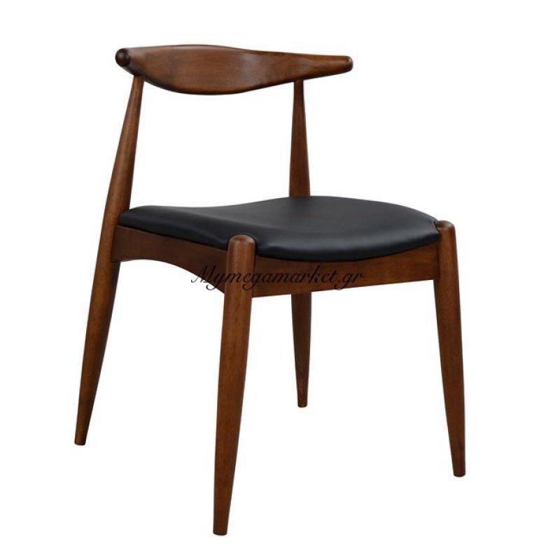 Καρέκλα Ξύλινη Καρυδί Nice Day Hm0149 Με Κάθισμα Από Μαύρο Pu