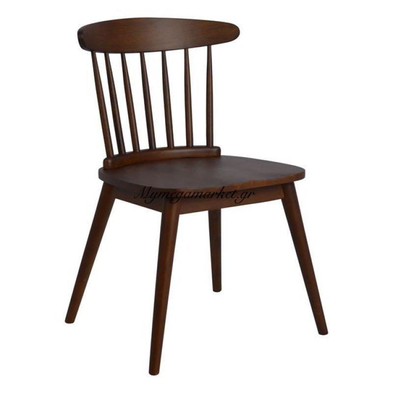 Καρέκλα Τραπεζαρίας Καρυδί Marini Hm8014.03