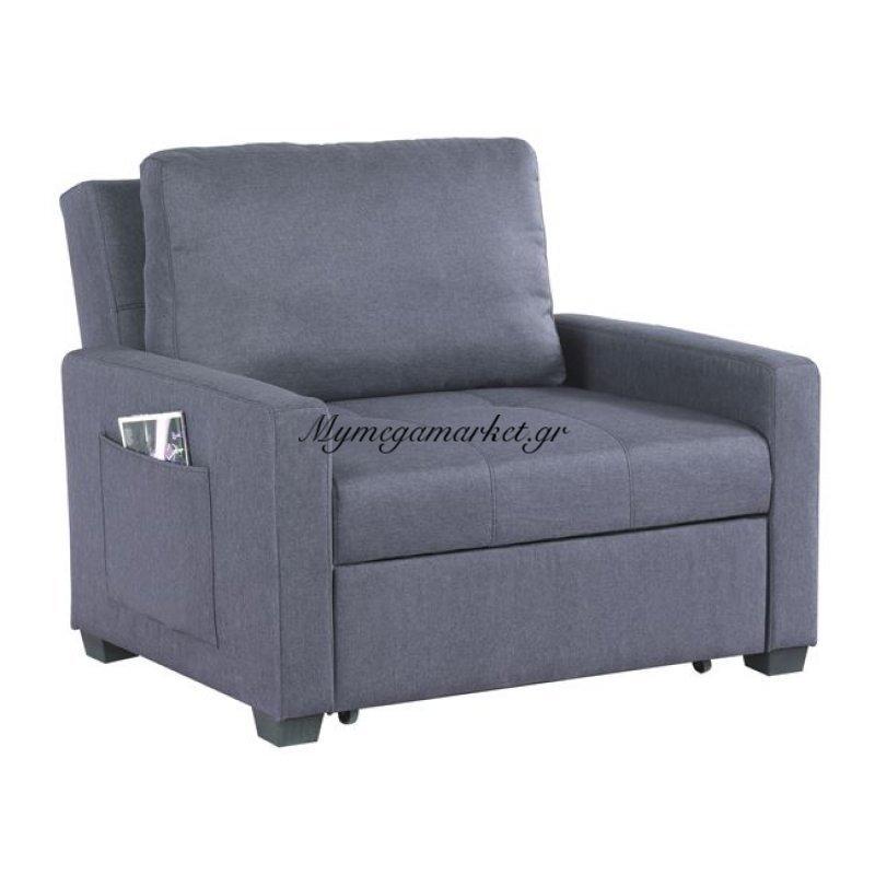 Πολυθρόνα - Κρεβάτι Hm3083.10 Γκρι