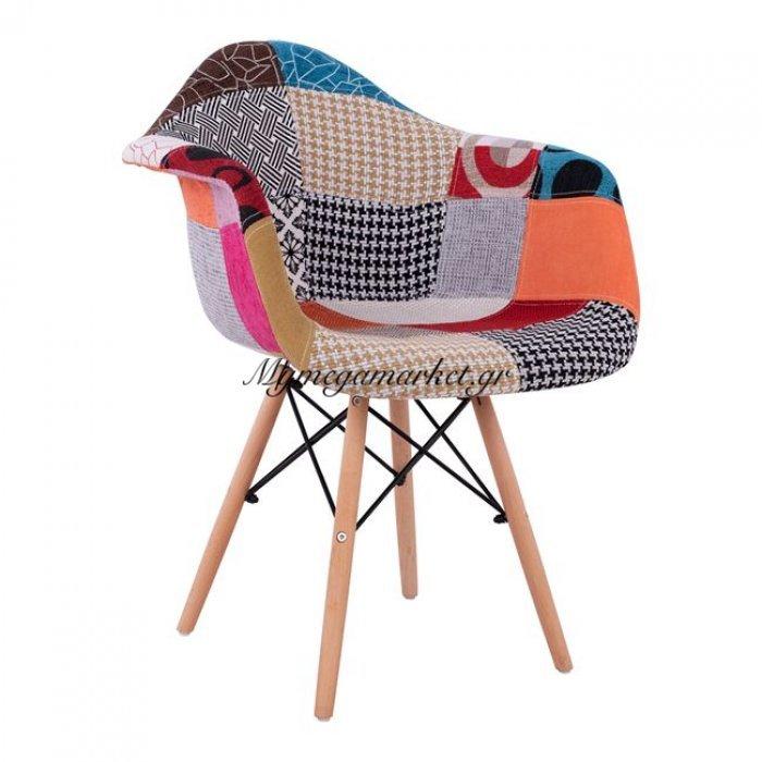 Πολυθρόνα Με Ξύλινα Πόδια & Κάθισμα Patcwork Mirto Hm005.25 | Mymegamarket.gr