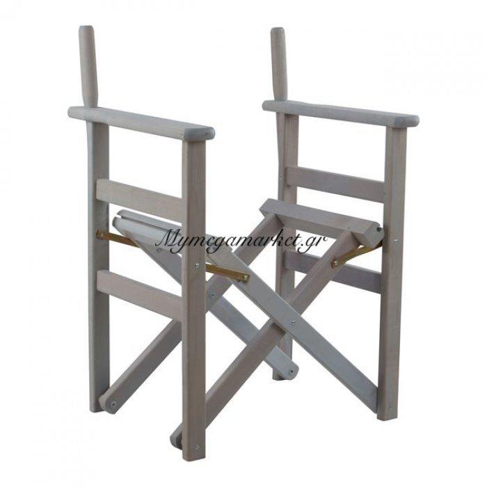 Καρέκλα Σκηνοθέτη Νάξος Εμποτισμού Γκρί Σκελετός Hm5267.04 | Mymegamarket.gr