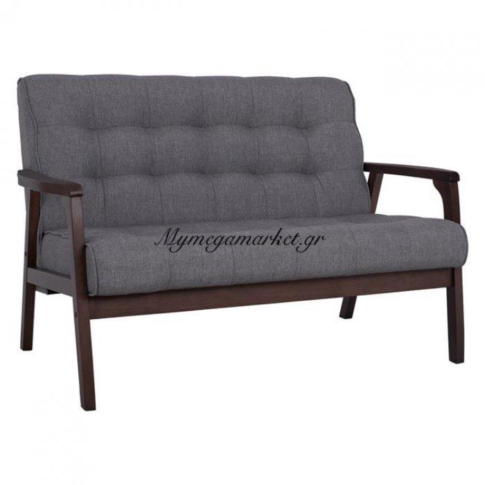 Καναπές 2Θέσιος Kiely Hm8295.01 Με Ύφασμα Γκρι | Mymegamarket.gr