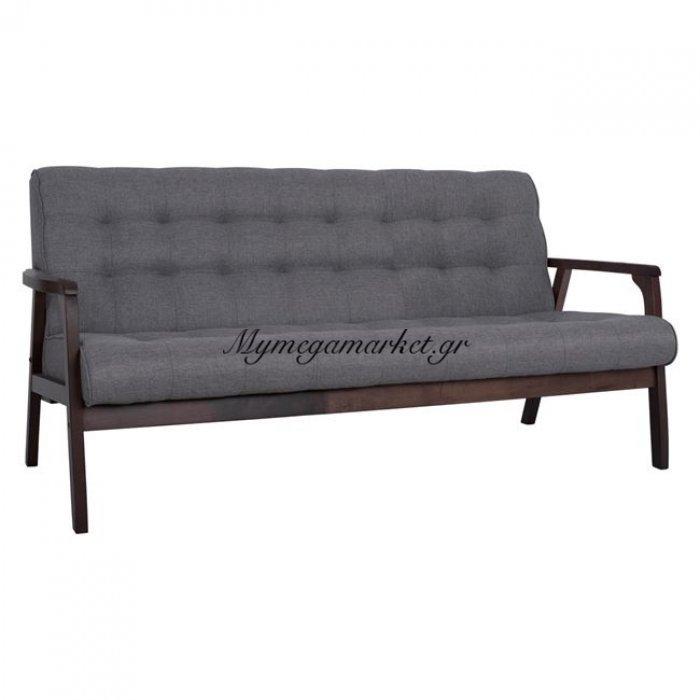 Καναπές 3Θέσιος Kiely Hm8296.01 Με Ύφασμα Γκρι | Mymegamarket.gr