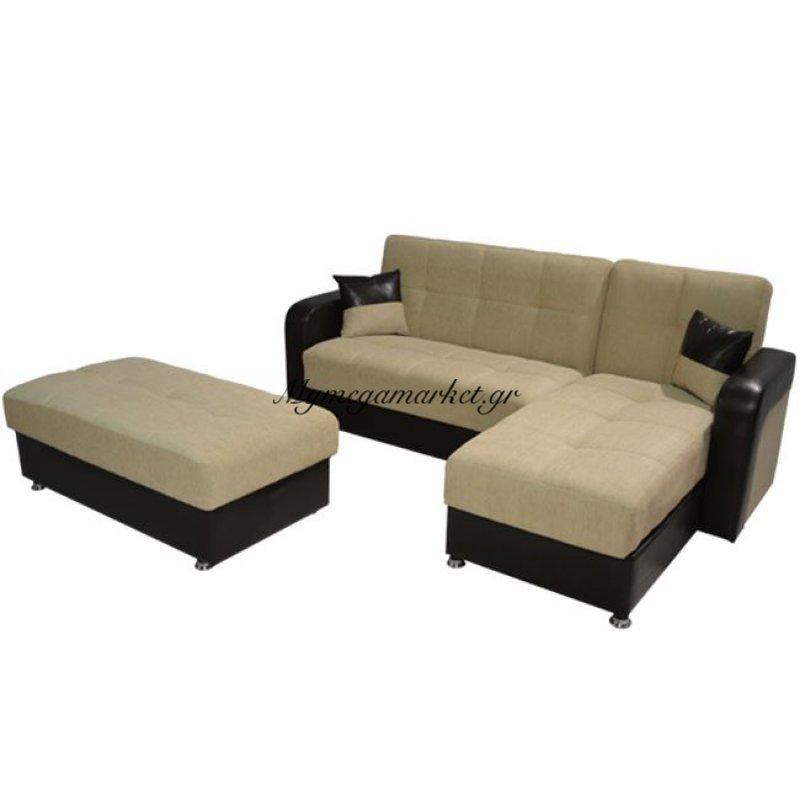 Καναπές Γωνιακός Κρεβάτι Berra Εκρού 4/θέσιος & Σκαμπώ Δώρο Hm3040.01