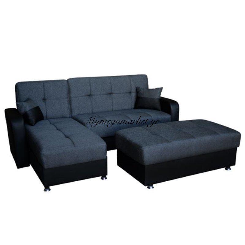 Καναπές Γωνιακός Κρεβάτι Berra Ανθράκι 4/θέσιος & Σκαμπώ Δ'ωρο Hm3040.02
