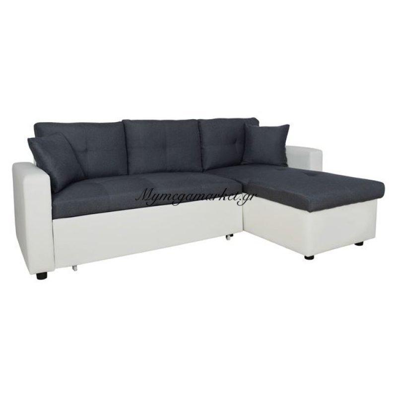 Καναπές Γωνία Κρεβάτι Hm3028.10 Γκρι Με Άσπρο Pu