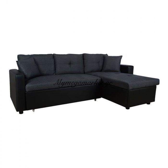 Καναπές Γωνία Κρεβάτι Hm3028.01 Γκρί Με Μαύρο Pu | Mymegamarket.gr