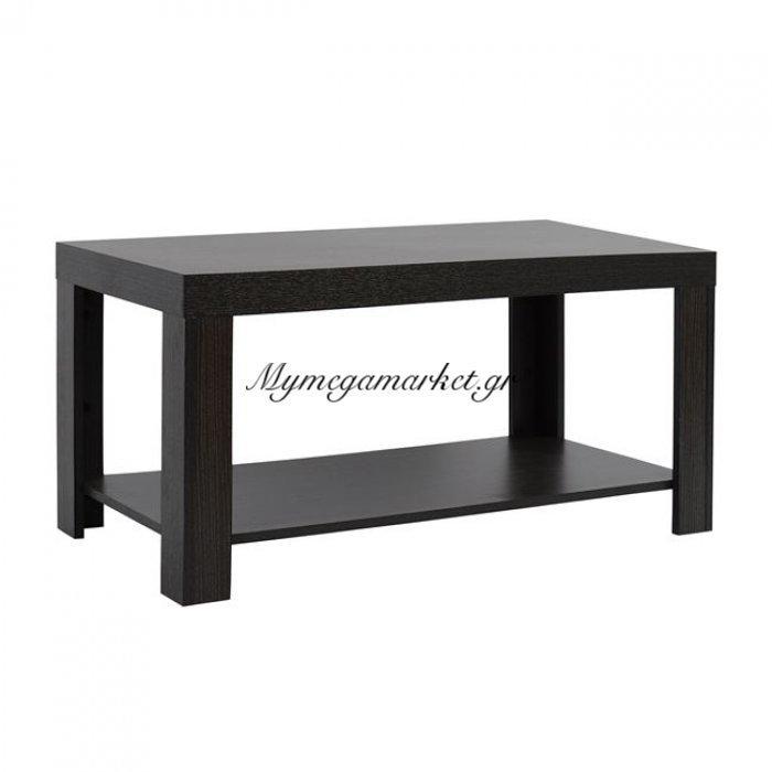 Τραπέζι Σαλονιού Μελαμίνης Hm2207.01 Zebrano 90Χ45Χ45 Εκ. | Mymegamarket.gr