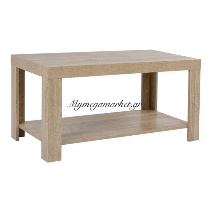 Τραπέζι Σαλονιού Μελαμίνης Hm2207.02 Sonama 90X45X45 Εκ. | Mymegamarket.gr