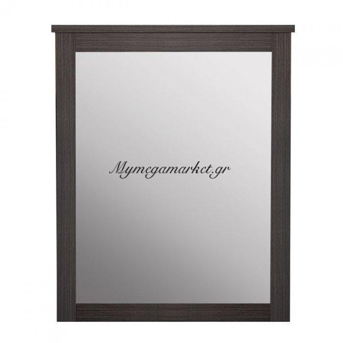 Καθρέπτης Τουαλέτας Hm314.01 Zebrano 72X93Εκ. | Mymegamarket.gr