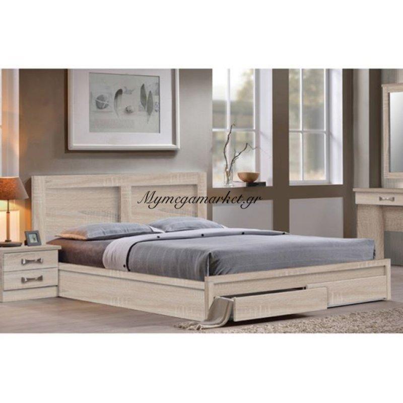 6d52a6224fb Κρεβάτι ξύλινο - υπέρδιπλο - Wenge - 150 x 205 cm - Tns - 1602-150 ...