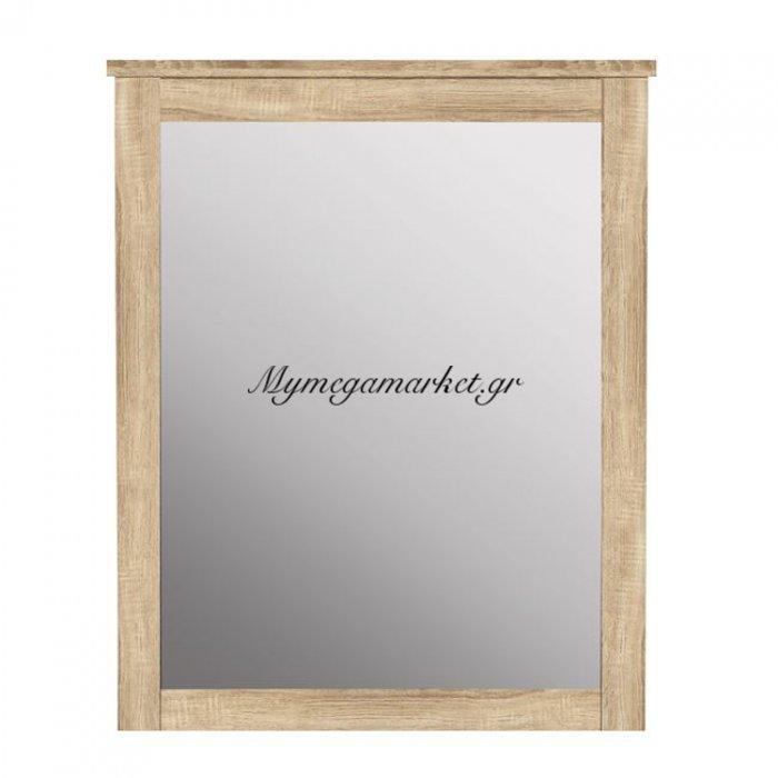 Καθρέπτης Τουαλέτας Hm314.02 Sonama 72X93Εκ. | Mymegamarket.gr