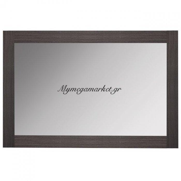 Καθρέπτης Τουαλέτας Hm2233.01 Zebrano 120X72Εκ. | Mymegamarket.gr