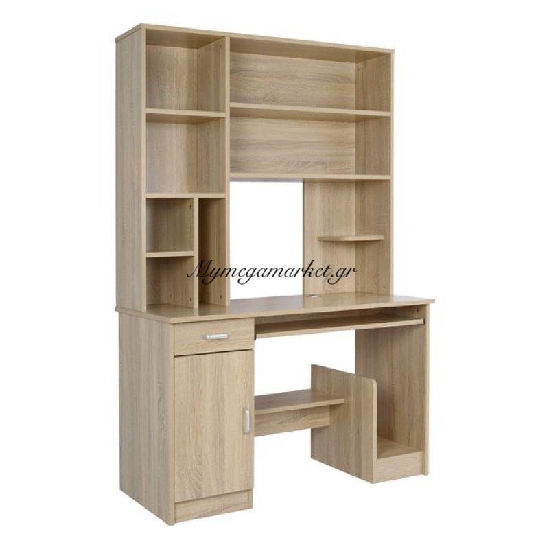 Γραφείο Με Βιβλιοθήκη - Ραφιέρα Status Hm2032.02 Somana 120X55X182