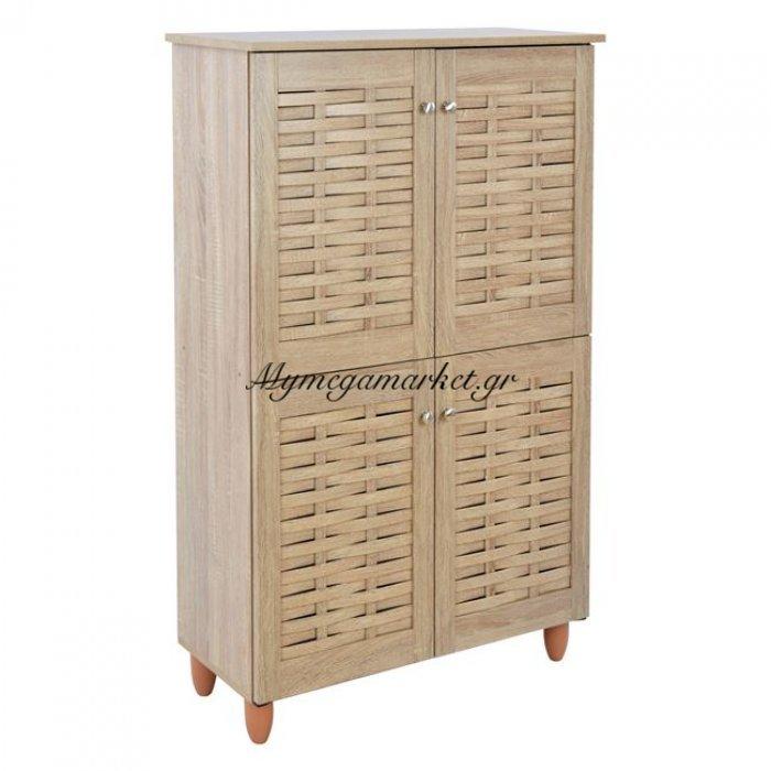 Παπουτσοθήκη - Ντουλάπι Ξύλινη 4 Πόρτες Hm2210.02 Sonama 77X34X123 | Mymegamarket.gr