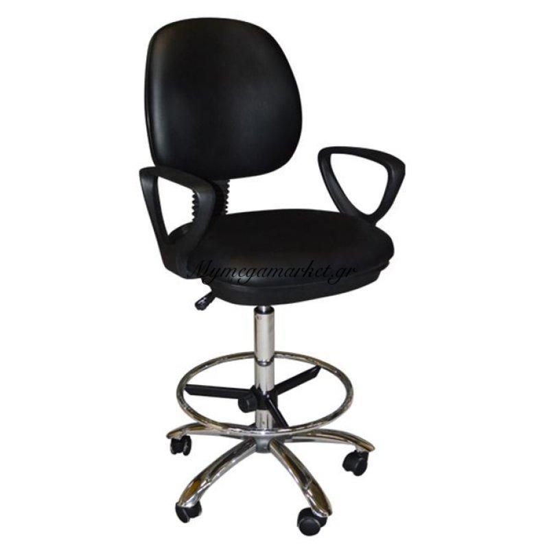 Καρέκλα Γραφείου Hm1042.01 Με Υποπόδιο Υπερυψωμένη Μαύρη