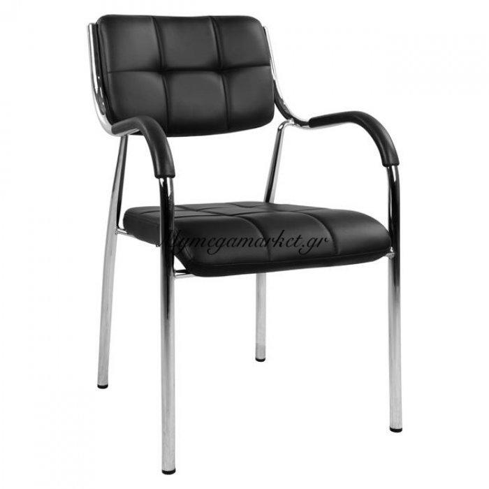 Καρέκλα Επισκέπτη Γραφείου Hm1018.01 Μαύρο Pu   Mymegamarket.gr