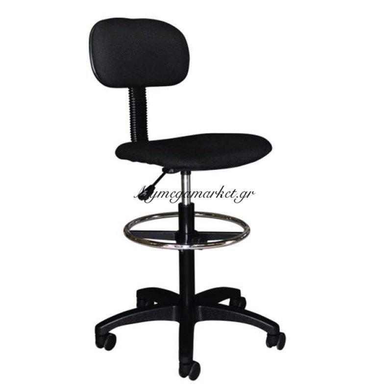Καρέκλα Γραφείιου Hm1043.01 Με Υποπόδιο Υπεριψωμένη Μαύρη