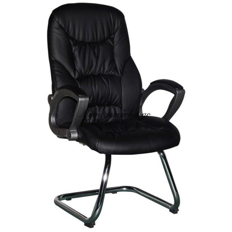 Καρέκλα Επισκέπτου Hm1013 Με Μπράτσα Και Μαύρο Pu