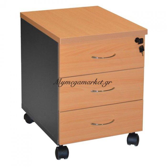 Συρταριέρα Γραφείου Επαγγελματική Hm2011.01 Οξιά Με 3 Συρτάρια | Mymegamarket.gr
