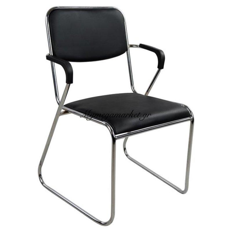 Καρέκλα Συνεργασίας Με Μπράτσα Hm1020.01 Μαύρη