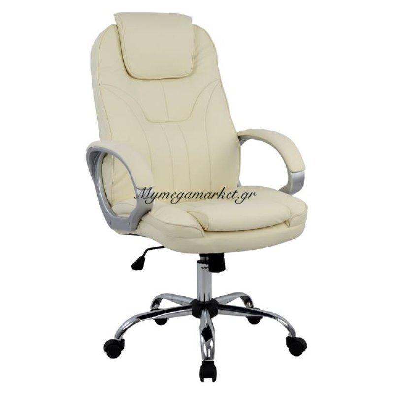 Καρέκλα Γραφείου Hm1025.08 Διευθυντική Με Πόδι Χρώμιο