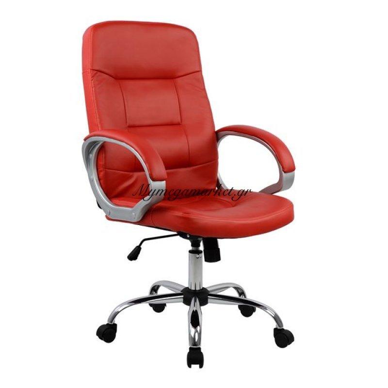 Καρέκλα Γραφείου Hm1024.07 Κόκκινη Διευθυντική Με Πόδι Χρωμίου