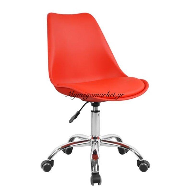 Καρέκλα Γραφείου Vegas Hm1052.07 Κόκκινη