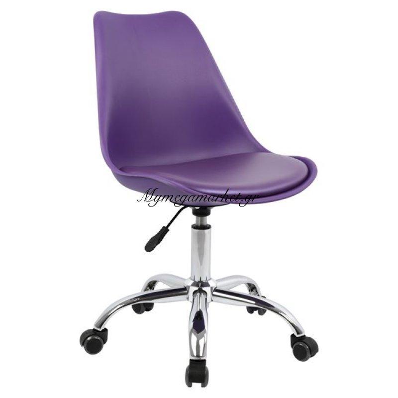Καρέκλα Γραφείου Vegas Hm1052.18 Μωβ