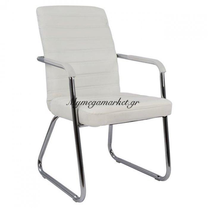 Πολυθρόνα Hm1021.02 Επισκέπτη Λευκή Εκρού   Mymegamarket.gr