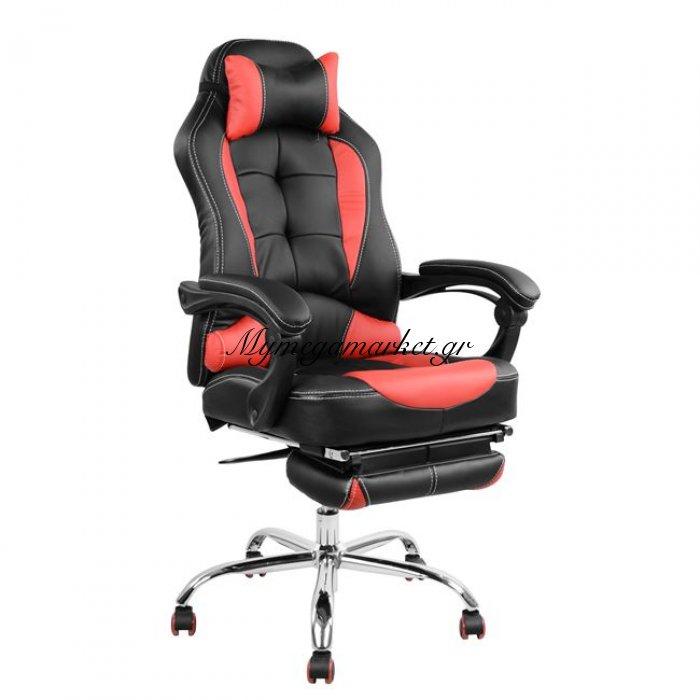 Πολυθρόνα Gaming Hm1055 Synchro Μαύρο Και Κόκκινο Pu | Mymegamarket.gr