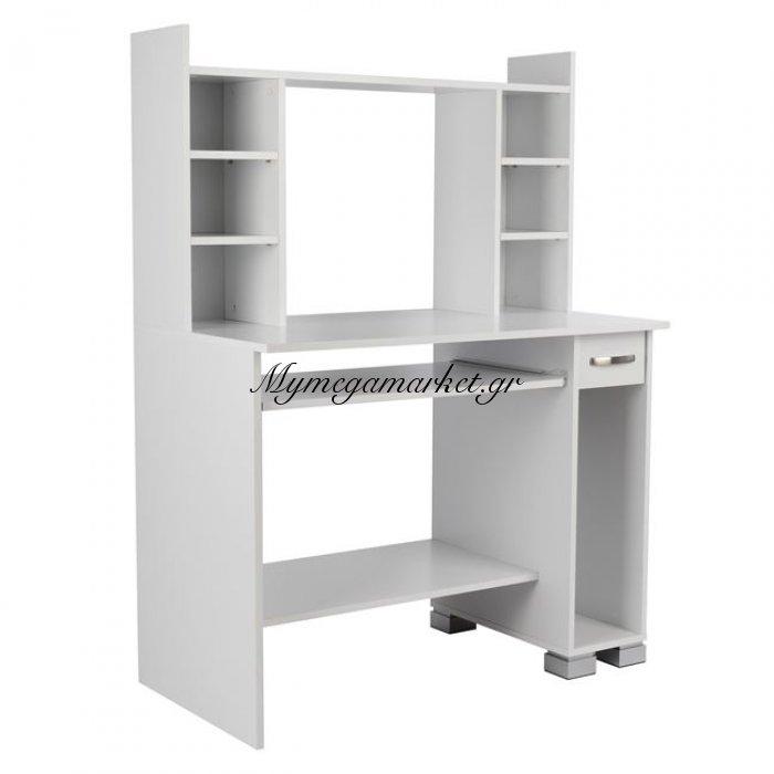 Γραφείο Υπολογιστή Λευκό Hm2039.03 | Mymegamarket.gr