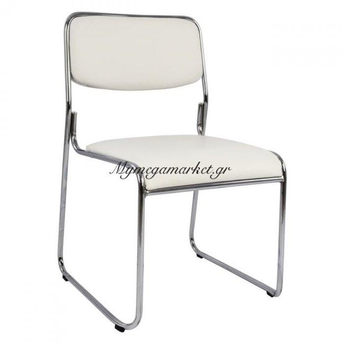 Καρέκλα Συνεργασίας Γραφείου Hm1019.02 Σε Χρώμα Λευκό | Mymegamarket.gr