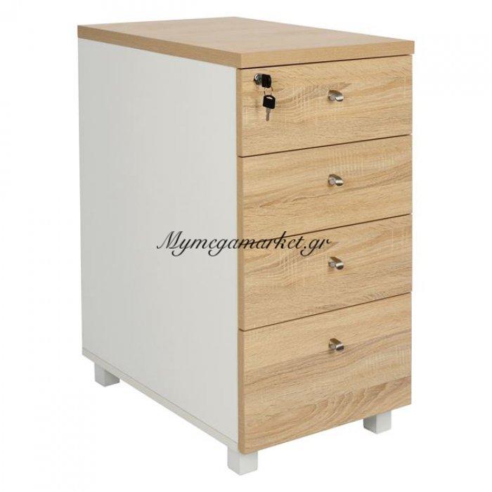 Συρταριέρα Γραφείου Sonama Λευκό Hm2041.02 | Mymegamarket.gr