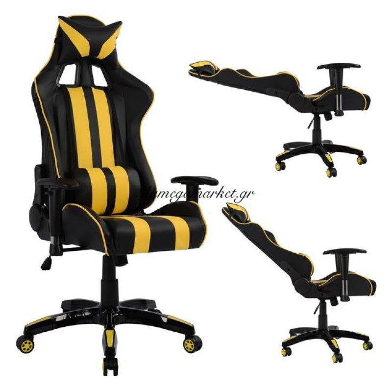Καρέκλα Γραφείου Με Μαύρο Και Κίτρινο Pu Hm1061.11
