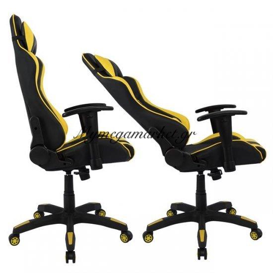 Καρέκλα Γραφείου Gaming Hm1062.11 Speed Μαύρο Κίτρινο Pu Στην κατηγορία Καρέκλες - Πολυθρόνες γραφείου | Mymegamarket.gr