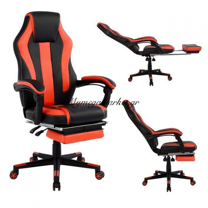 Καρέκλα Γραφείου Gaming Hm1064.01 Speed Μαύρο Κόκκινο & Υποπόδιο | Mymegamarket.gr