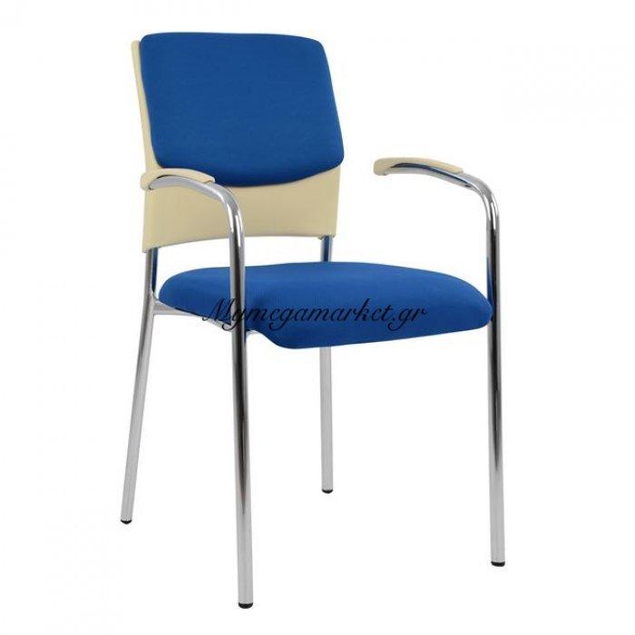 Καρέκλα Επισκέπτη Hm1066.08 Μπλε   Mymegamarket.gr
