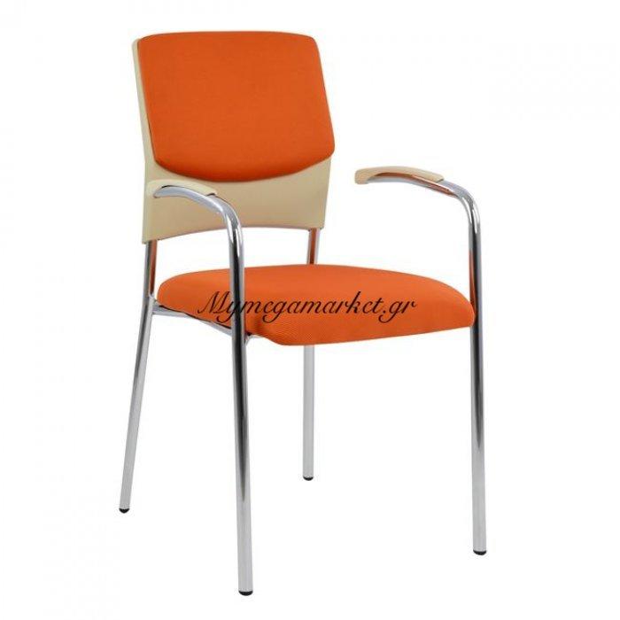 Καρέκλα Επισκέπτη Hm1066.05 Πορτοκαλί   Mymegamarket.gr