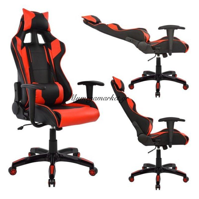 Πολυθρόνα Gaming Hm1072.01 Μαύρη Στην κατηγορία Καρέκλες - Πολυθρόνες γραφείου | Mymegamarket.gr