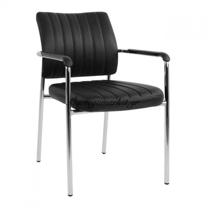 Καρέκλα Επισκέπτου Με Μπράτσα Hm1070.01 Μαύρη   Mymegamarket.gr