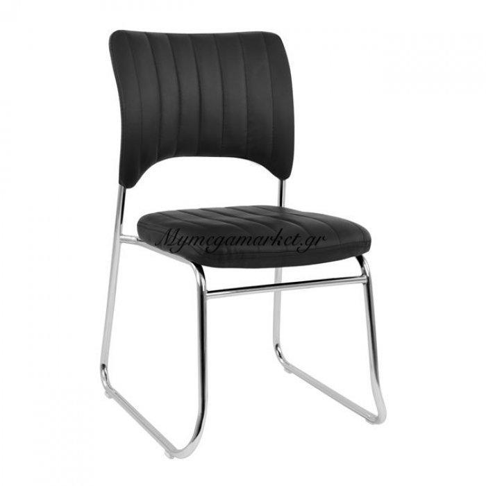 Καρέκλα Επισκέπτου Hm1071.01 Μαύρη | Mymegamarket.gr