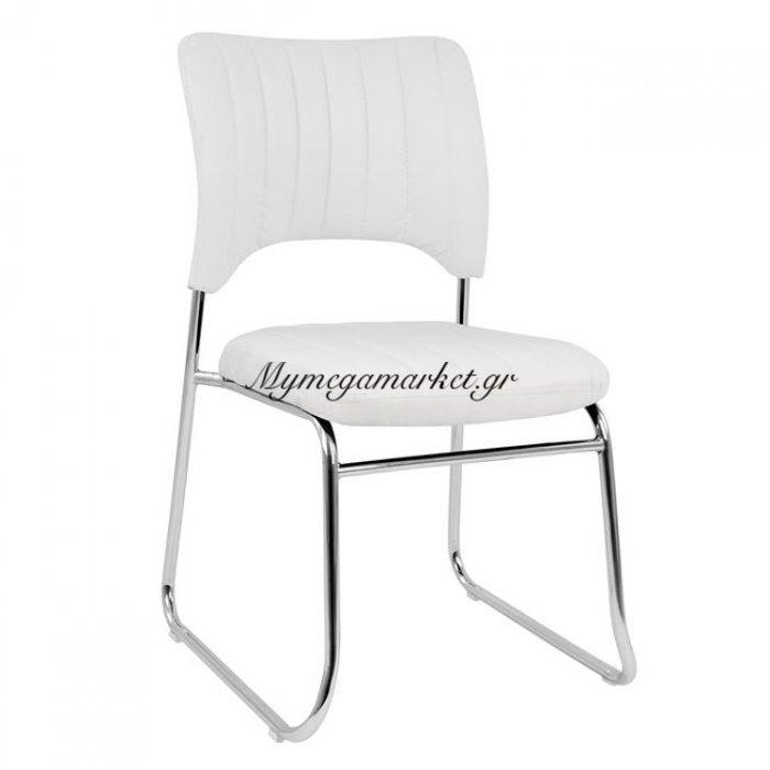 Καρέκλα Επισκέπτου Hm1071.02 Λευκή | Mymegamarket.gr