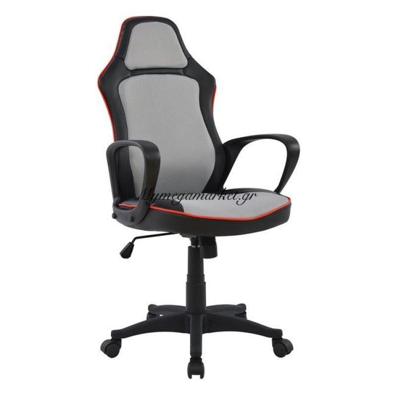 Καρέκλα Γραφείου Gaming Hm1076.01 Speed Μαύρο Γκρι