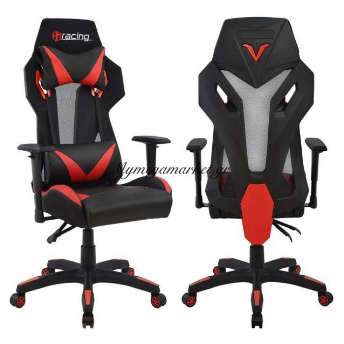 Καρέκλα Γραφείου Gaming Hm1077.01 Μαύρο Κόκκινο | Mymegamarket.gr