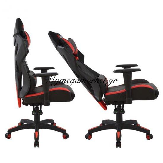 Καρέκλα Γραφείου Gaming Hm1077.01 Μαύρο Κόκκινο Στην κατηγορία Καρέκλες - Πολυθρόνες γραφείου | Mymegamarket.gr