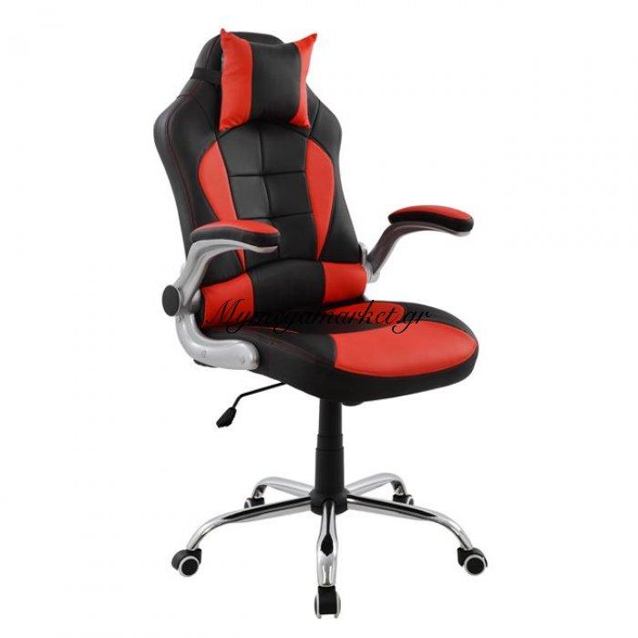 Καρέκλα Γραφείου Gaming Hm1079.01 Μαύρη Με Μαύρο Pu | Mymegamarket.gr