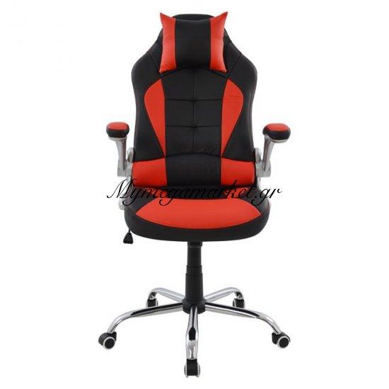 Καρέκλα Γραφείου Gaming Hm1079.01 Μαύρη Με Μαύρο Pu Στην κατηγορία Καρέκλες - Πολυθρόνες γραφείου | Mymegamarket.gr