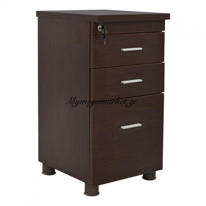Συρταριέρα Γραφείου Επαγγελματική Wenge Hm2049.02 40X46X75 | Mymegamarket.gr